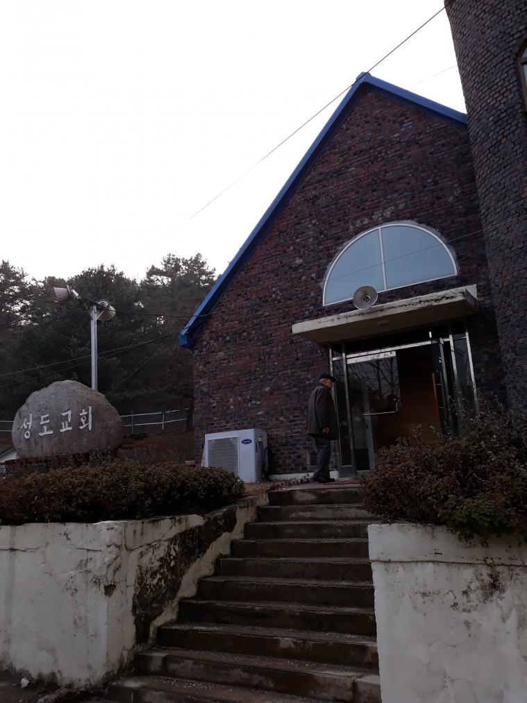 예배당전경.jpg