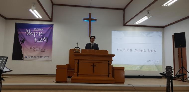 김재준목사설교.jpg