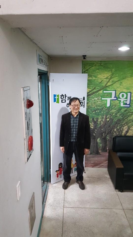 김일준목사님.jpg