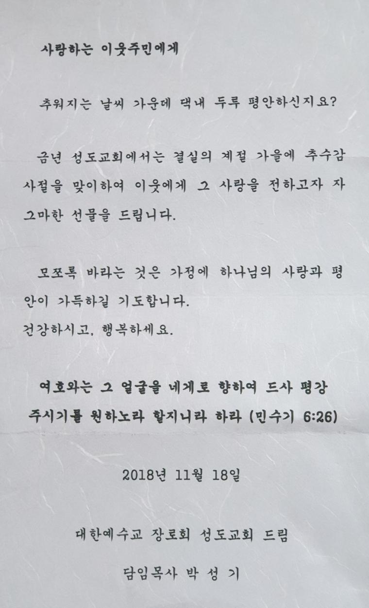 KakaoTalk_20181118_185956902.jpg