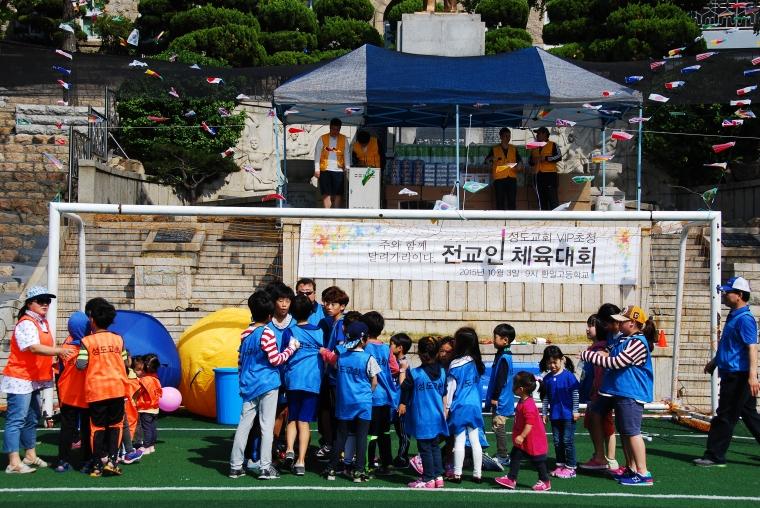 2015성도교회체육대회37.JPG