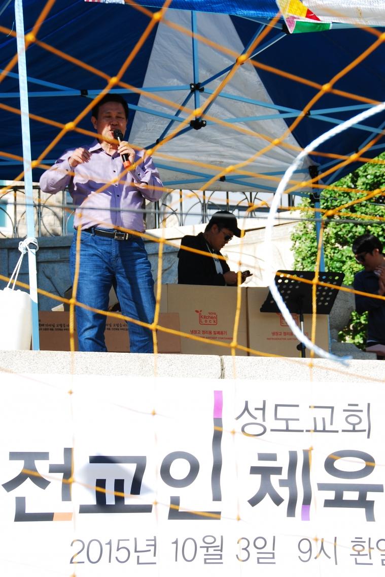 2015성도교회체육대회76.JPG
