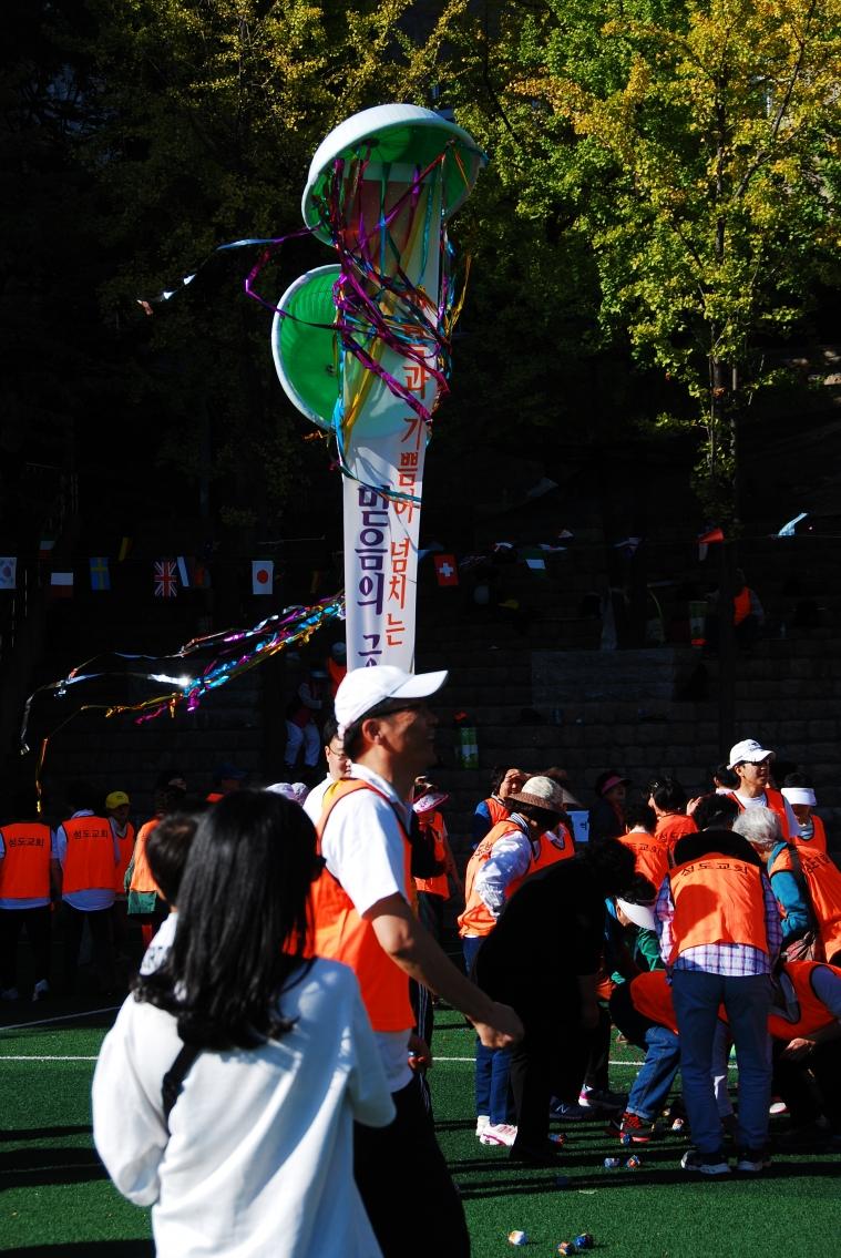 2015성도교회체육대회68.JPG