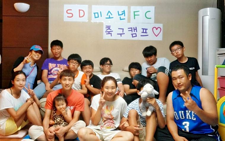 성도교호 청소년 FC 축구캠프01.JPG